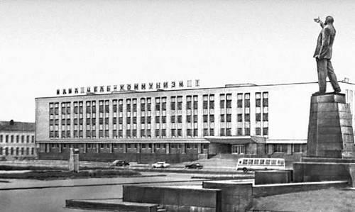 The building of the Council of Ministers of the Yakut Autonomous Soviet Socialist Republic on Lenin Square